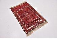 Link to 2' 6 x 4' Afghan Ersari Rug