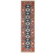 Link to 2' 9 x 10' 5 Kars Oriental Runner Rug