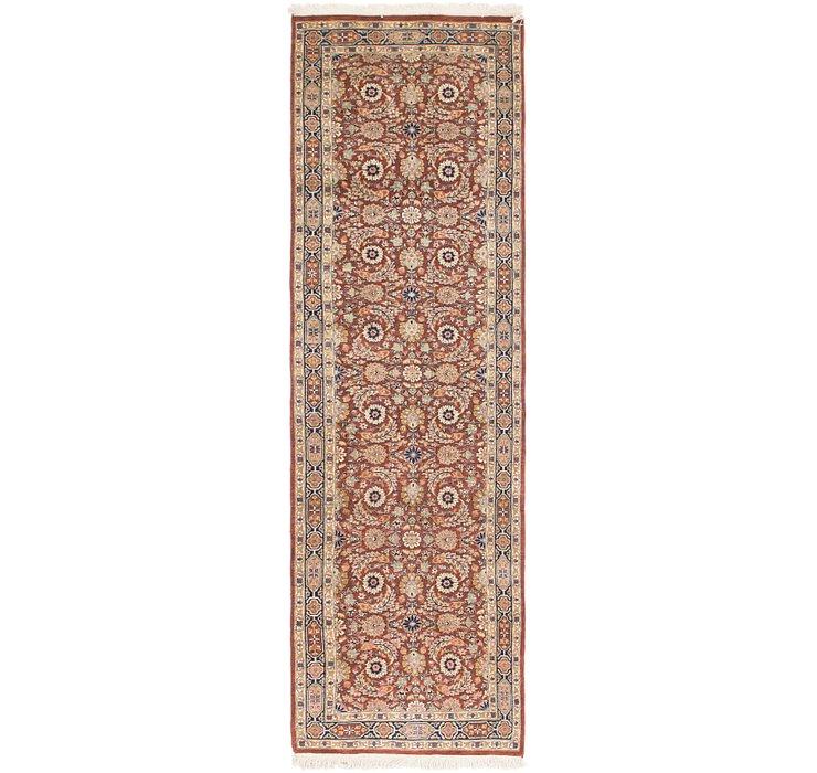 80cm x 285cm Mehraban Oriental Runne...