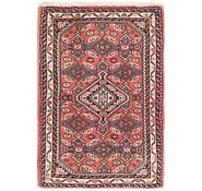 Link to 2' x 3' Hossainabad Persian Rug