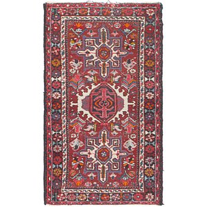 Link to 70cm x 127cm Gharajeh Persian Rug item page