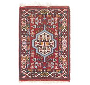 Link to 1' 10 x 2' 10 Hamedan Persian Rug