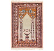 Link to 2' x 3' Lahour Oriental Rug