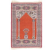 Link to 80cm x 145cm Lahour Rug