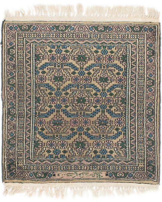 Beige 2' X 3' Bokhara Oriental Rug
