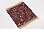 Link to 1' 7 x 3' Shiraz Persian Rug