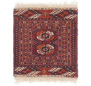 Link to 1' 7 x 3' Shiraz Persian Rug