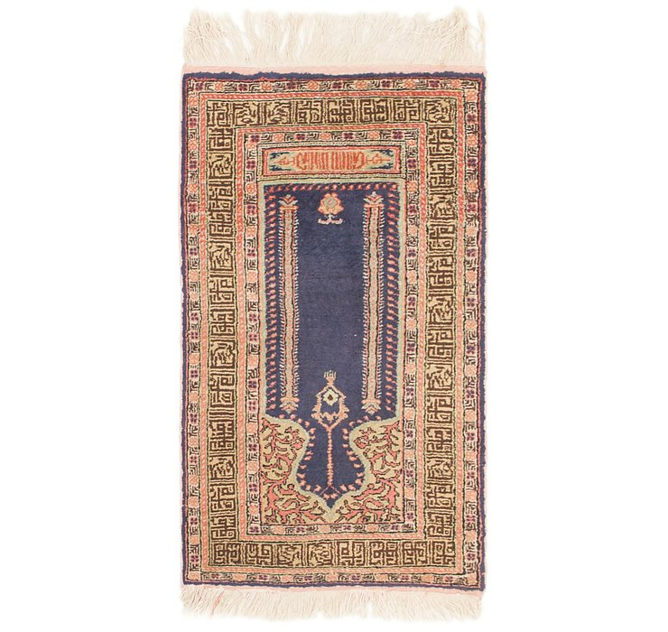2' x 3' 3 Lahour Rug