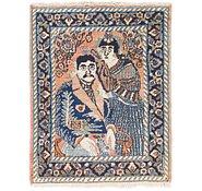 Link to 2' 2 x 2' 8 Sarough Persian Rug