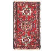 Link to 2' 3 x 4' Gharajeh Persian Rug