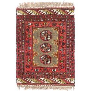Unique Loom 1' 8 x 2' 6 Afghan Akhche Rug