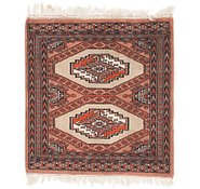 Link to 2' x 2' 6 Bokhara Oriental Rug