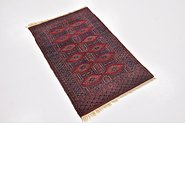Link to 2' x 2' 3 Bokhara Oriental Rug