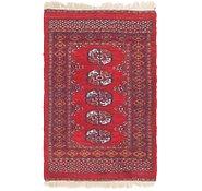Link to 2' 7 x 4' 7 Afghan Akhche Rug