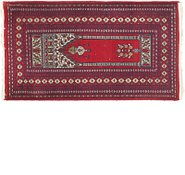 Link to 80cm x 140cm Lahour Oriental Rug