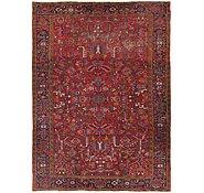 Link to 8' 6 x 11' 9 Heriz Persian Rug