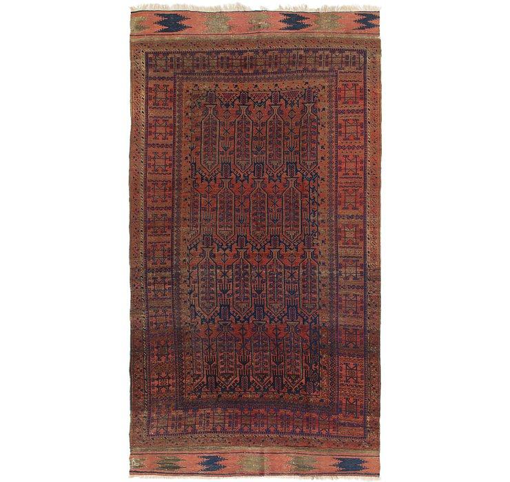 7' 2 x 13' Kilim Afghan Oriental Rug