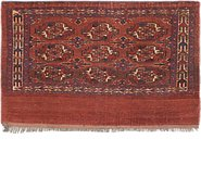Link to 2' 8 x 4' Bokhara Oriental Rug