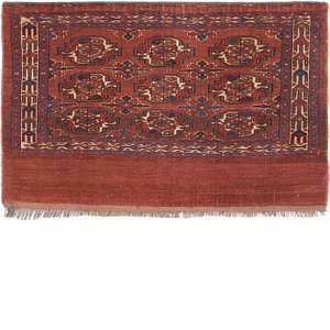 Link to 2' 8 x 4' Bokhara Oriental Rug item page
