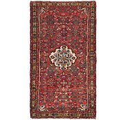 Link to 4' x 7' 5 Hossainabad Persian Rug