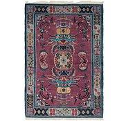 Link to 5' 2 x 8' Nepal Oriental Rug