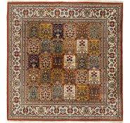 Link to 8' 2 x 8' 3 Bakhtiar Square Rug