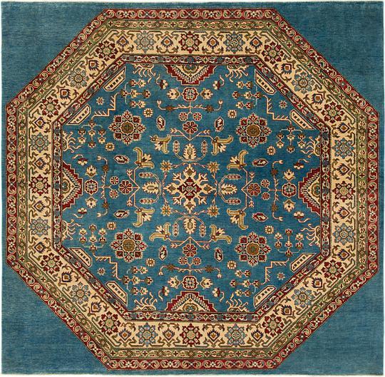 Blue 230cm X 240cm Kazak Square Rug Oriental Rugs Au Rugs