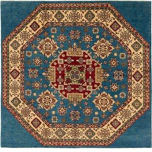 Link to 235cm x 245cm Kazak Square Rug item page