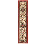 Link to 2' 7 x 12' 4 Qom Persian Runner Rug