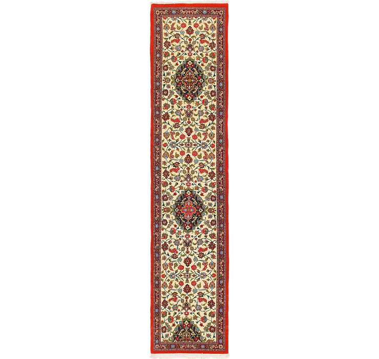 2' 7 x 12' 4 Qom Persian Runner Rug