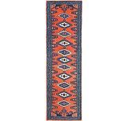 Link to 3' x 10' 2 Viss Persian Runner Rug
