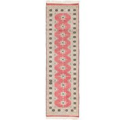 Link to 2' 8 x 9' 3 Bokhara Oriental Runner Rug