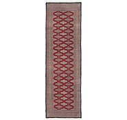 Link to 2' 6 x 8' 7 Bokhara Oriental Runner Rug