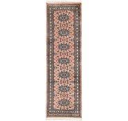 Link to 2' 7 x 8' 6 Bokhara Oriental Runner Rug