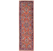 Link to 2' 10 x 9' 6 Sarough Persian Runner Rug