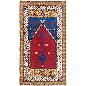 Unique Loom 2' 6 x 4' 6 Moroccan Rug