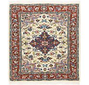 Link to 3' 6 x 3' 10 Isfahan Persian Square Rug