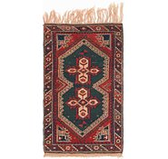 Link to 75cm x 127cm Balouch Persian Rug