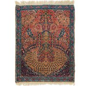 Link to 2' 2 x 2' 9 Kerman Persian Rug