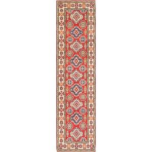 2' 7 x 10' Kazak Runner Rug