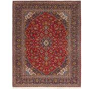 Link to 305cm x 385cm Kashan Persian Rug