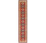 Link to 60cm x 330cm Kazak Runner Rug