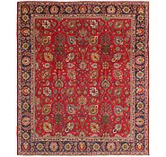 Link to 9' 10 x 11' 2 Tabriz Persian Square Rug