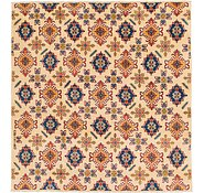 Link to 235cm x 250cm Ikat Square Rug