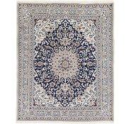 Link to 6' 7 x 8' Nain Persian Rug