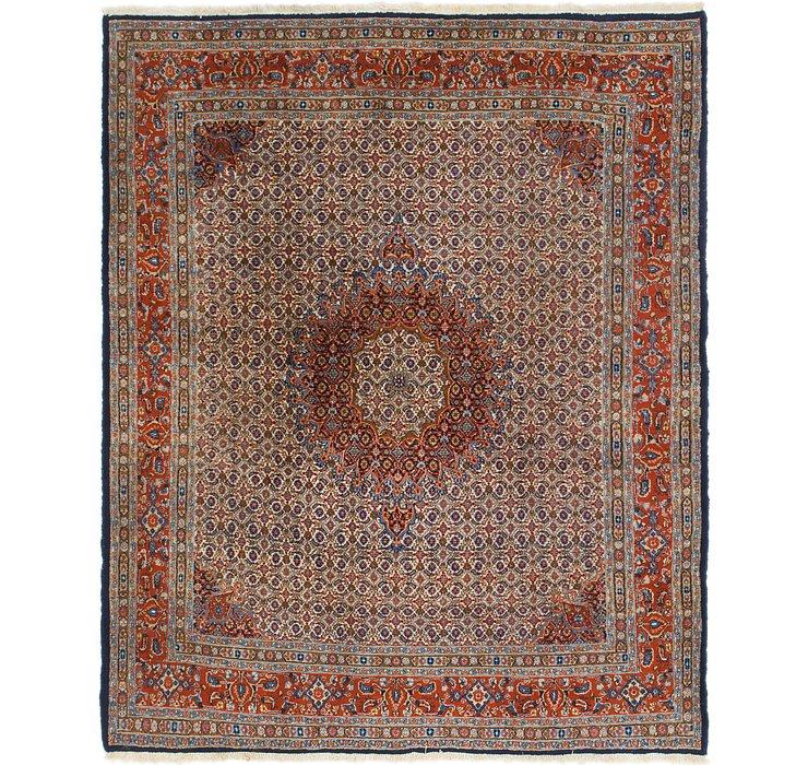 198cm x 245cm Mood Persian Rug