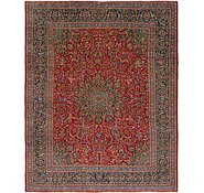 Link to 10' x 12' 3 Kashmar Persian Rug