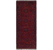 Link to 2' 8 x 6' 5 Khal Mohammadi Runner Rug