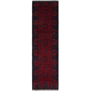 Link to 80cm x 295cm Khal Mohammadi Runner ... item page