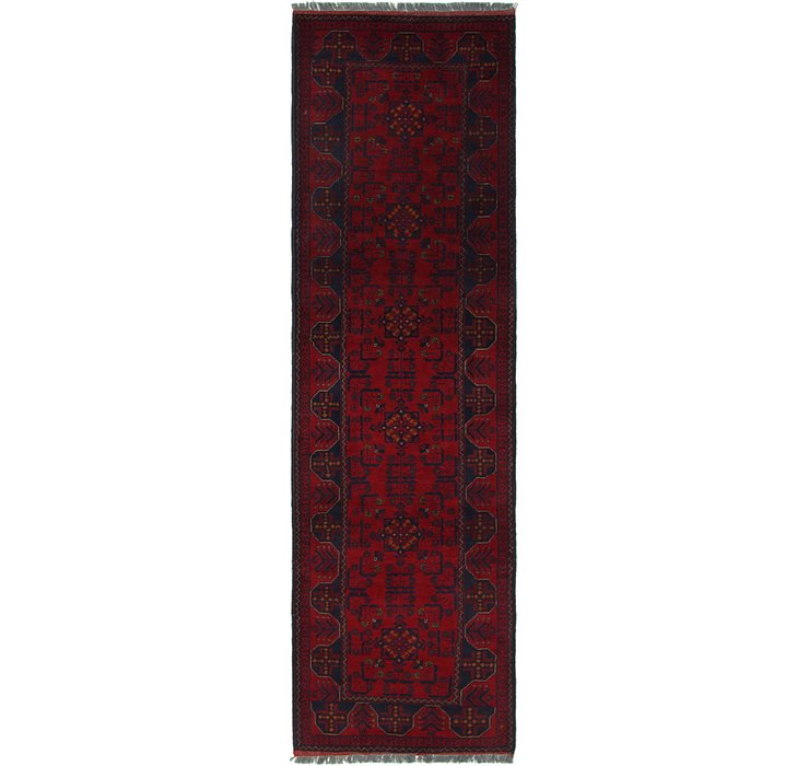 2' 7 x 9' 7 Khal Mohammadi Runner Rug